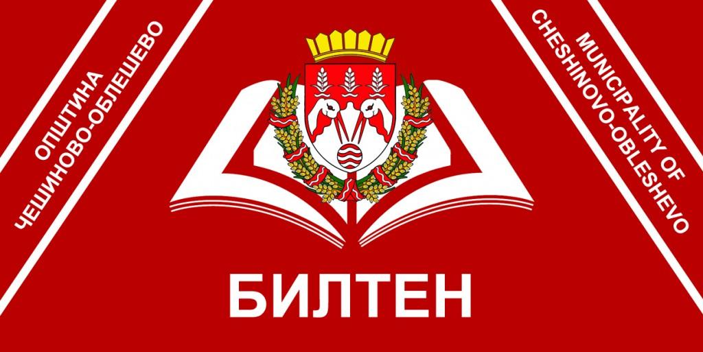 bilten logo