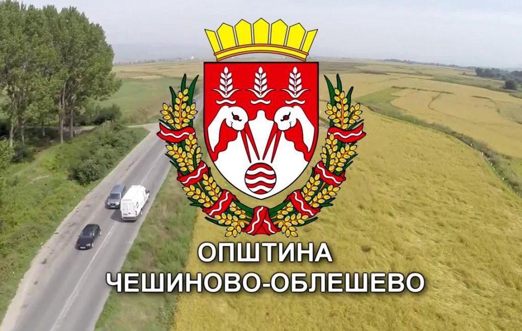 cesinovo_oblesevo