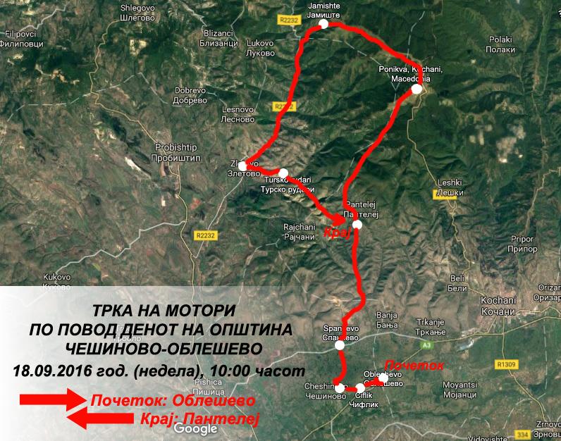 mapa-za-trka-na-motori1